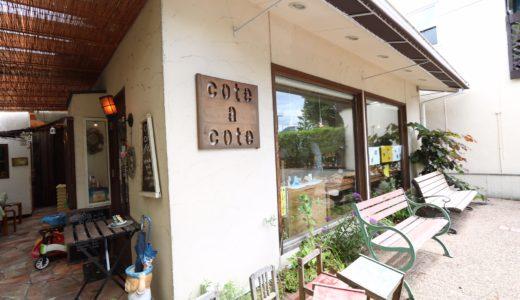 北山通りの人気パン屋さん、コティアコティ(cote a cote)