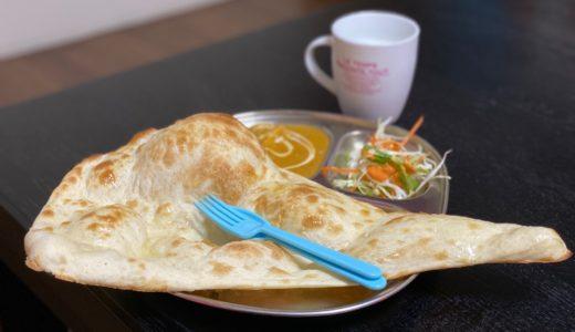ネパールとインドのお料理ダナ チョガ