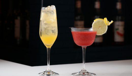 ノンアルコールバー(Non Alcohol Bar)