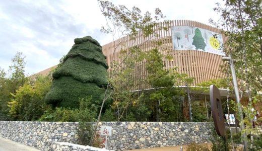 【山科区】マールブランシュ ロマンの森