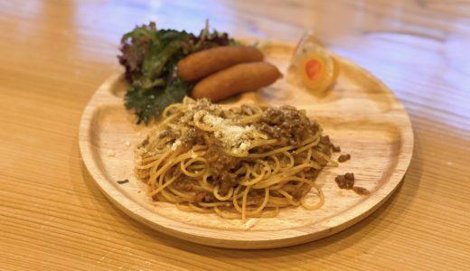 【南区】京の発酵イタリアンCAMOS(カモス)